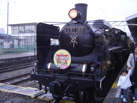 Dsc01040