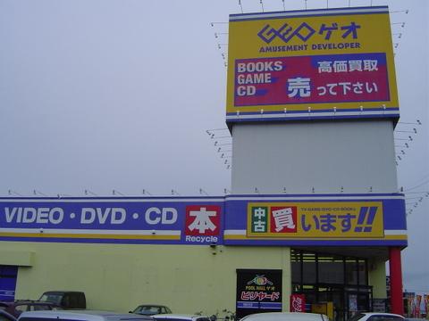 ゲオ会津若松インター店