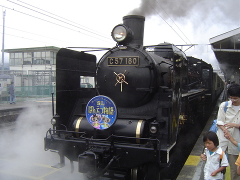 機関車正面